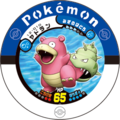 Slowbro 12 010.png