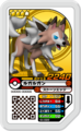 Lycanroc 04-020.png