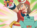 May Purika Ribbon.png