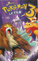 Canada French Spell of the Unown Entei VHS.png
