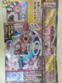 CoroCoro May 2015 Hoopa Unbound 3.png