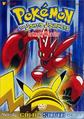 Crimson Warrior DVD.png