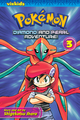 Pokémon Diamond and Pearl Adventure VIZ volume 3.png