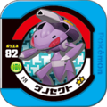 Genesect 4 24.png