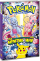 Mewtwo Strikes Back DVD.png