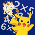 99 Quest - Elementary School Mathematics App icon.png