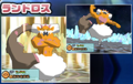 Advent Landorus.png