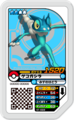 Frogadier 01-022.png
