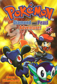 Pokémon Diamond and Pearl Adventure CY volume 2.png