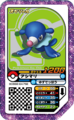Popplio P Full-ForceBattle.png