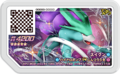 Suicune GR1-067.png
