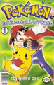 Electric Tale of Pikachu issue 1.png