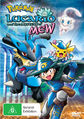 Lucario and the Mystery of Mew DVD Region 4.png