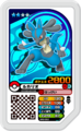 Lucario GR2-052.png