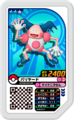 Mr. Mime UL5-014.png
