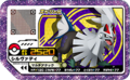 Silvally P GatherBattleTournament.png