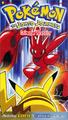 Crimson Warrior VHS.png