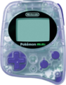 Pokémon mini Smoochum Purple.png