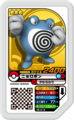 Poliwrath 05-018.png