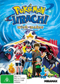 Jirachi Wish Maker Region 4 DVD.png