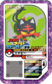 Litten P Full-ForceBattleWHF.png