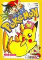 Pokémon Gotta Catch 'Em All IT volume 2.png
