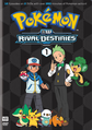 BW Rival Destinies DVD 1.png