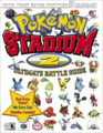 Brady Games Pokemon Stadium 2 Official Strategy Guide cover.png