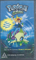 Celebi Voice of the Forest VHS alt.png