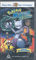 Mewtwo Returns VHS.png