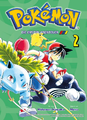 Pokémon Adventures DE volume 2 Ed 2.png