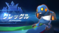 Croagunk Pokkén Tournament.png
