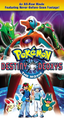 Destiny Deoxys US VHS.png