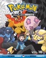 Pokémon Adventures BW volume 16.png