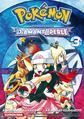 Pokémon Adventures DPPt FR omnibus 3.png