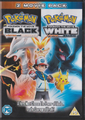 Pokémon the Movie Black and White 2 Movie Pack DVD.png