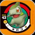 Axew P PokémonTrettaPresentCampaign.png