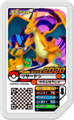 Charizard P CharizardValleyCourse.png