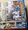 CoroCoro November 2014 Legendary.jpg