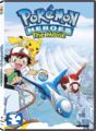 Pokémon Heroes Lions Gate DVD.png