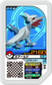 Skarmory D5-028.png