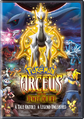 Arceus and the Jewel of Life Region 1 DVD.png