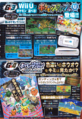 CoroCoro March 2013 p56.png