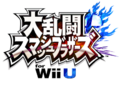 Japanese Super Smash Bros. for Wii U logo.png