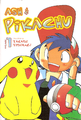 Ash and Pikachu vol 1 English.png