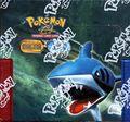 EX Team Magma vs Team Aqua Booster Box.jpg