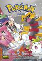 Pokémon Adventures ES omnibus 22.png