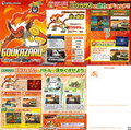 Pokémon Center 15th Anniversary Infernape pamphlet.png