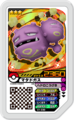 Weezing D1-039.png