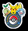 Pokémon Center Yokohama logo Gen VIII.png